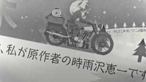 キノの旅 作者1