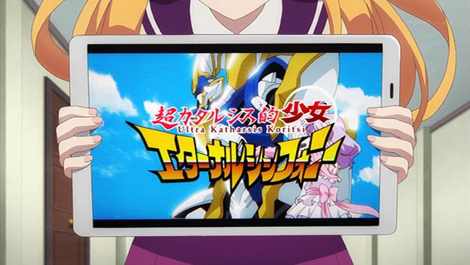 アニメガタリズ 超カタルシス的少女 エターナルシンフォニー