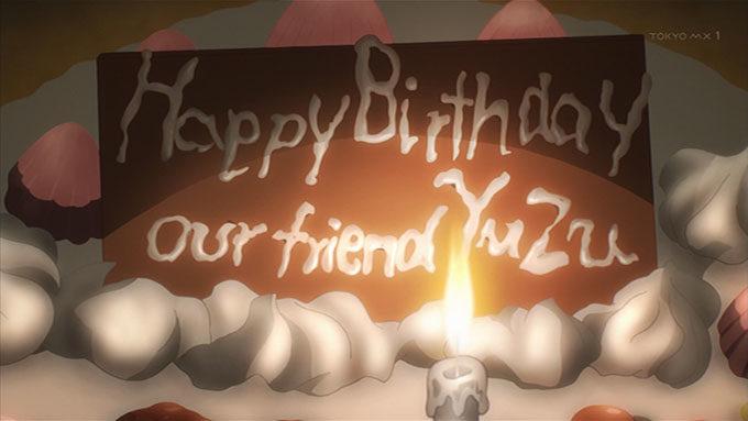 宇宙よりも遠い場所 誕生日ケーキ