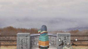 ゆるキャン△ アルプス連峰パノラマ展望台 高ボッチ自然保護センター