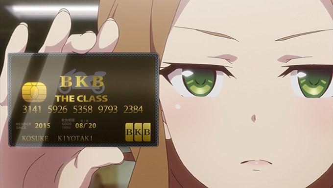 りゅうおうのおしごと! クレジットカード ザ・クラス