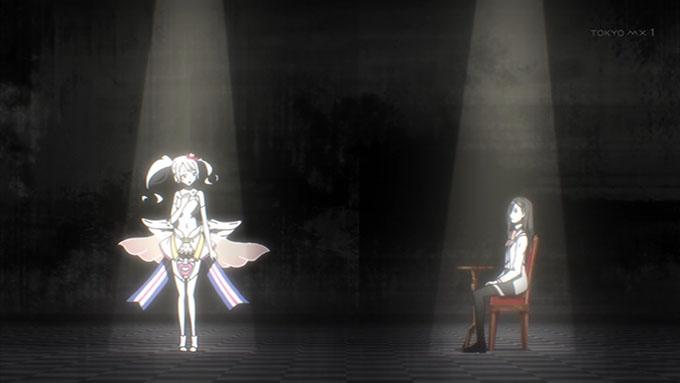 Caligula-カリギュラ- μ ソーン オスティナートの楽士