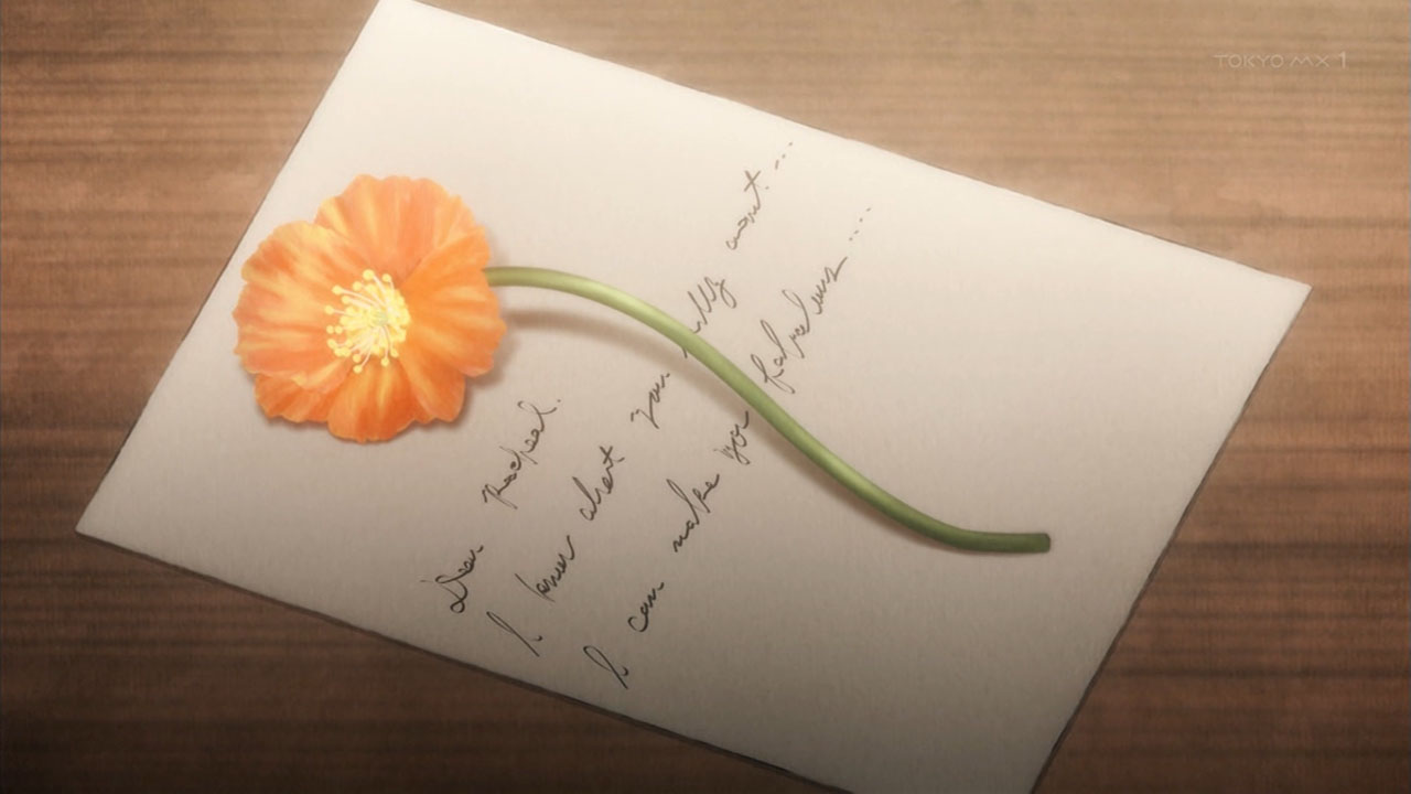 殺戮の天使 B4 エディ 手紙 花