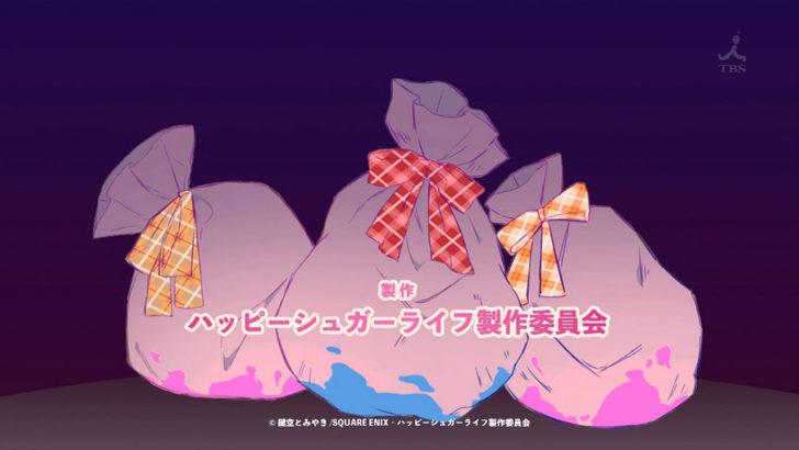 ハッピーシュガーライフ OP プレゼント袋 ピンク色 水色