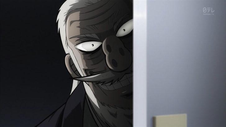中間管理録トネガワ 兵藤和尊 兵藤会長