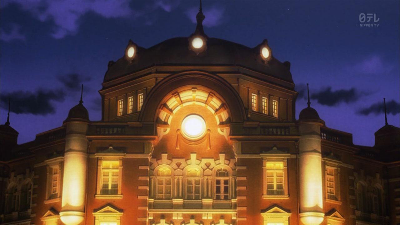 中間管理録トネガワ 東京駅 丸の内駅舎