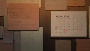 ISLAND アイランド 1999年8月 August