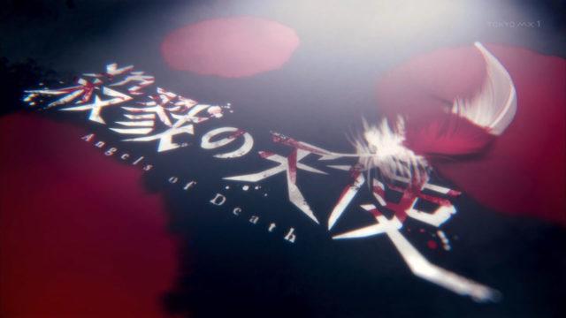 殺戮の天使16話(最終回)の解説&考察&感想!レイチェルの生死は?
