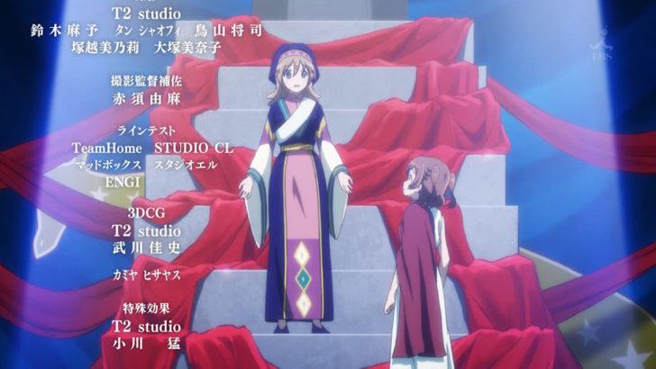 少女☆歌劇 レヴュースタァライト 大場なな 戯曲スタァライト 女神 衣装