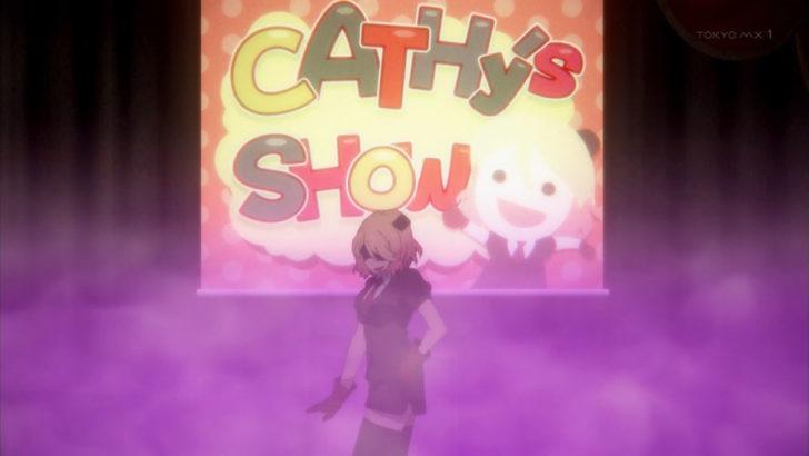 殺戮の天使 キャサリン・ワード キャシー 魔女裁判 CATHY'S SHOW 紫の煙