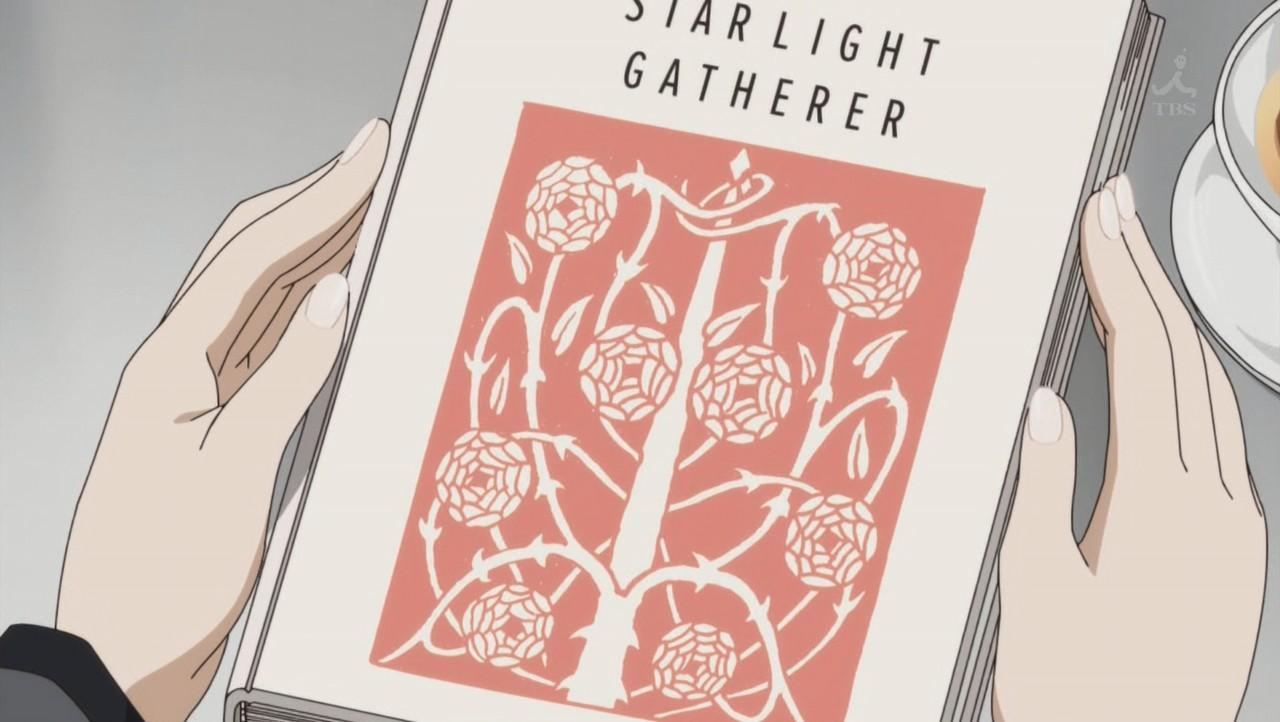 少女☆歌劇 レヴュースタァライト 戯曲スタァライト 英語版 the starlight gatherer