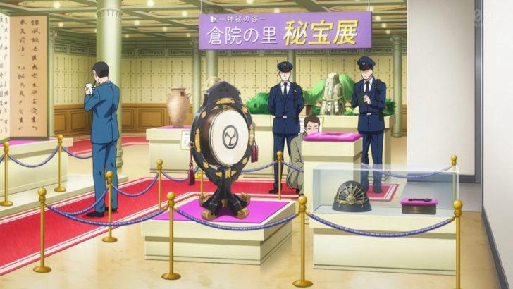 逆転裁判 ~その「真実」、異議あり!~ Season2 倉院の里 秘宝展