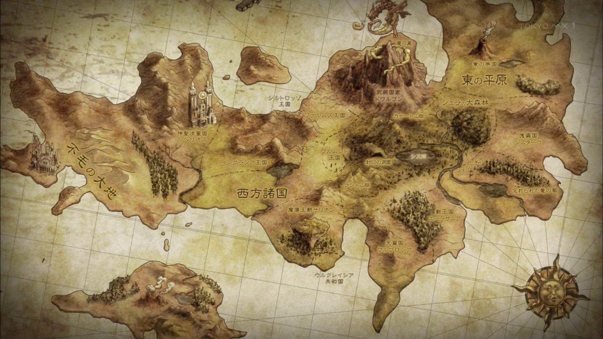 転生したらスライムだった件 転スラ 地図 封印の洞窟 ジュラの大森林 ブルムンド王国 東の帝国