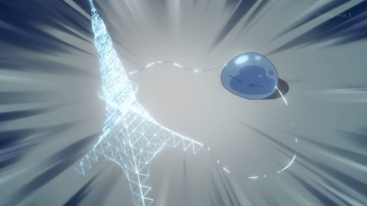 転生したらスライムだった件 転スラ リムル 粘糸 鋼糸 あやとり 東京タワー
