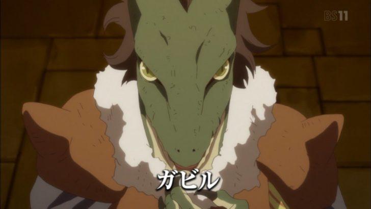 転生したらスライムだった件 転スラ ガビル 蜥蜴人族 リザードマン