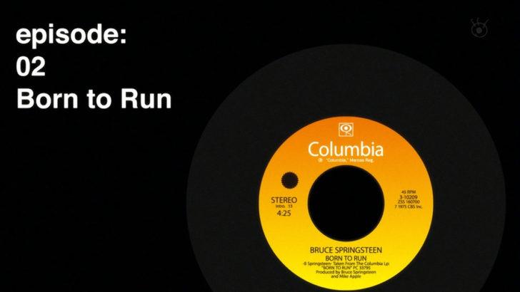 キャロル&チューズデイ キャロチュー タイトル Born to Run ブルース・スプリングスティーン 明日なき暴走