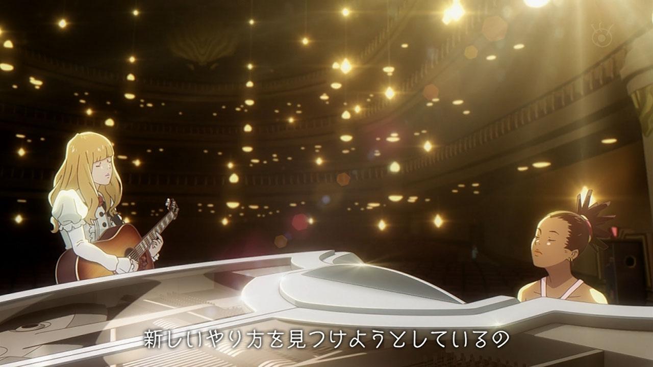 キャロル&チューズデイ キャロチュー 火星移民メモリアルホール アコースティックギター グランドピアノ
