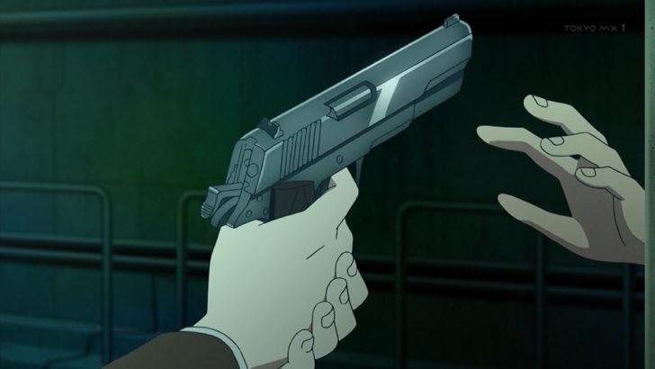 消滅都市 スズナ 銃 モデル シグ・ザウエル SIG SAUER P226