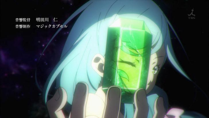 グランベルム OP 袴田水晶 魔石