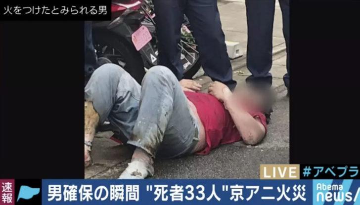 京都アニメーション 京アニ 放火 犯人 青葉真司