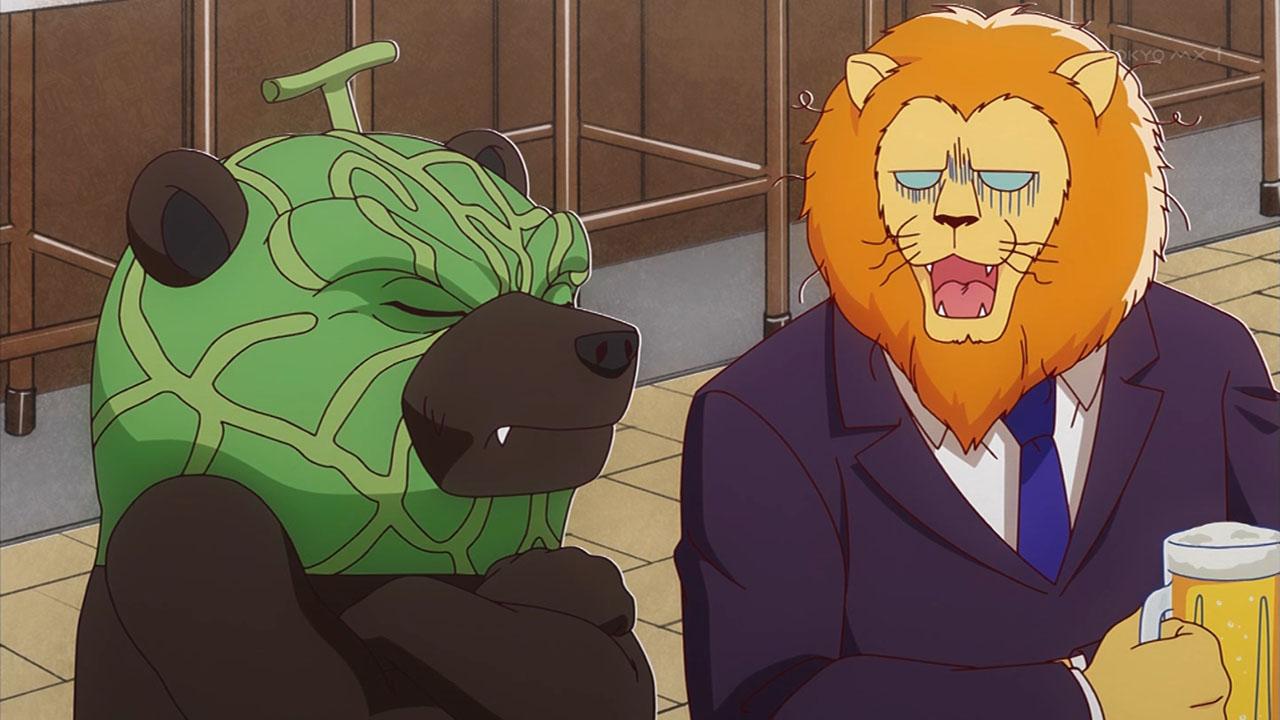 アフリカのサラリーマン メロン熊とライオン