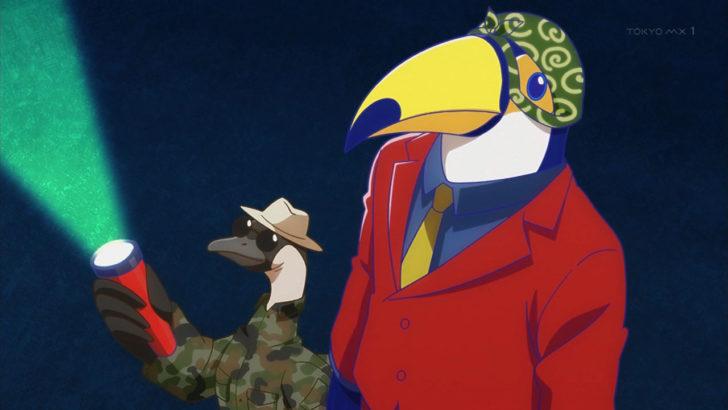 アフリカのサラリーマン ルパン三世 ぎょくざのま ハワイガンとオオハシ