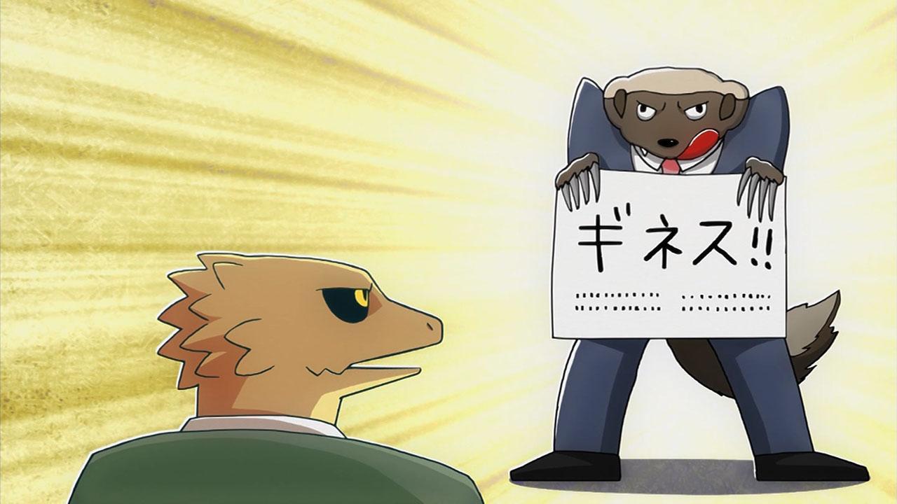 アフリカのサラリーマン 「ギネスってそんな記録あんの」と驚くトカゲ
