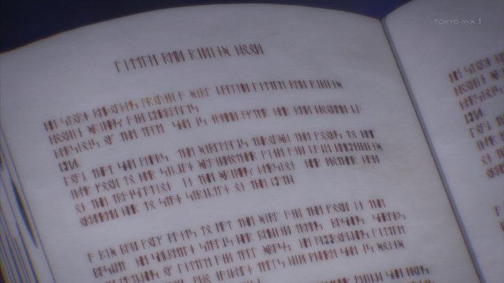 アサシンズプライド アサプラ 魔法書 司書資格 ビブリアゴートの遺産 迷宮図書館