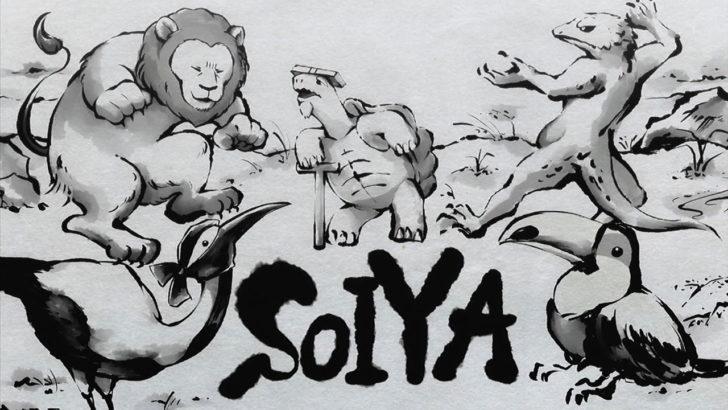 アフリカのサラリーマン ライオンたちの描かれている水墨画