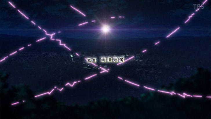 波よ聞いてくれ ミナレが声を上げると札幌の街に灯が灯る