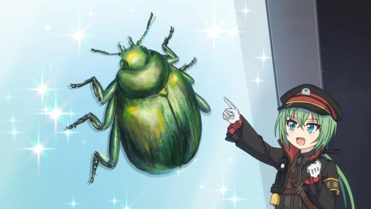 レヱル・ロマネスク りいこ 虫好き ルリハムシ